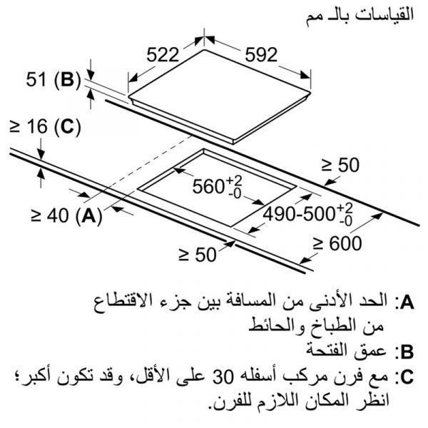 Kích thước bếp từ Bosch HMH.PID651DC5E 60CM